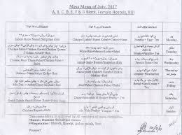 Mess Menu Chart Circulars Notifications Archive International Islamic