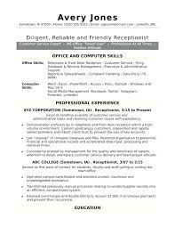 Supervisor Objective For Resume resume Front Desk Hotel Resume 55