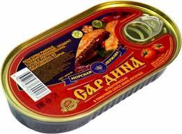 Морепродукты консервированные Морская Держава Hansa ...