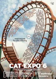 รายละเอียดการจองบัตร CAT EXPO ครั้งที่ 6 จัด 23 - 24 พ.ย 62 ที่สวนสยาม