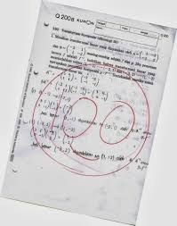 Setelah adanya revisi kurikulum 2013 (k13) untuk sekolah menengah kejuruan (smk), mata pelajaran prakarya dan kewiraushaan (pkwu) berubah nama menjadi produk kreatif dan kewirausahaan (pkk). Soal Matematika Kumon Level 1 Kunci Sukses