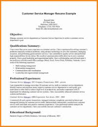 Assistant Manager Job Description For Resume Assistant Manager Job Description Resume Examples 100 For 73