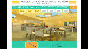Fruit Kitchen 20 Chinese Quince Yellow Walkthrough (Funkyland ...