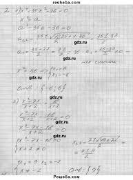 ГДЗ по алгебре для класса Мерзляк А Г Контрольные работы  ГДЗ Решебник по алгебре 8 класс дидактические материалы Мерзляк А Г