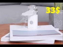 Прибор для ингаляций Mijia Andon VP-M3A. <b>Небулайзер</b> от ...