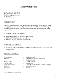 Word Format Resume Word Simple Resume Format Word File Download