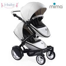 Designer Twin Prams I Baby Kobi Twin Baby Stroller Double Stroller Landscape Portable Baby Pram Lightweight Pushchairs Kinderwagen