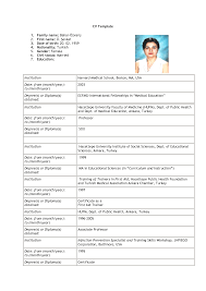 template of format for resume for job large size