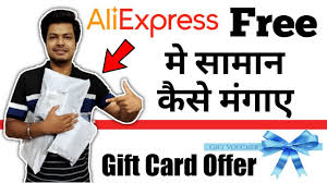 Free products from aliexpress   Free product   Giftcard offer ...