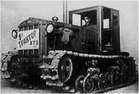 Лекция Алтайский тракторный завод  В мае 1962 года коллектив завода перешел на выпуск новой модификации трелевочного трактора ТДТ 75 С основанием производства трелевочных машин Алтайский