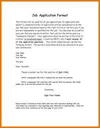 Resume Sample For Job Application Pdf Sample Job Application Pdf Memo Example Image Resume Examples 91