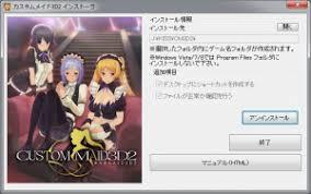 3d Custom Girl Wikipedia Custom Maid 3d 2 Technical Help Hgames Wiki