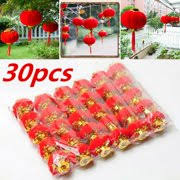See more ideas about chinese new year decorations, new years decorations, chinese new year. Chinese New Year Decorations Walmart Com