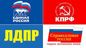 Политический рейтинг партий КПРФ и ЛДПР сравнялся