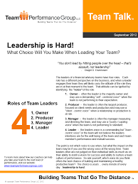 team performance group llc newsletters