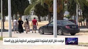 إقالة وزير الصحة.. ماذا يجري في تونس؟