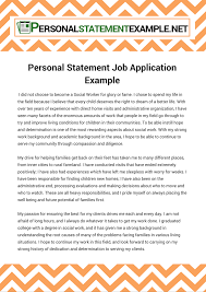 Personal Statement Examples For Resumes Personal Statement Examples For Job Application Forms Profesional 13