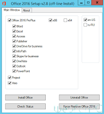 Office Dowload Office 2016 Professional Plus Download 32 64 Bit Iso