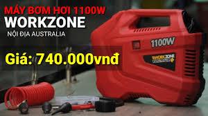 Review máy bơm hơi 1100w Workzone PAP110 | Giá 740.000vnđ | Hàng nội địa Úc  - YouTube