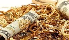 28 Temmuz Altın, Dolar ve Euro kaç TL? Piyasalarda son durum - Ekonomi  Haberleri