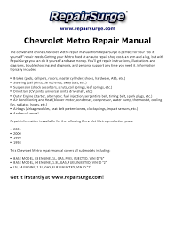 chevrolet metro repair manual 1998 2001 repairsurge com chevrolet metro repair manual the convenient online chevrolet metro repair manual