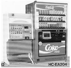 First Vending Machine 215 Bc Magnificent History Of The Development Of Beverage Vending Machine Technology In