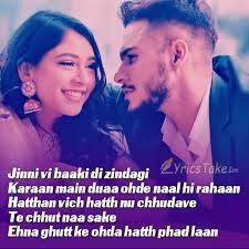 Gussa Punjabi Song BIG Dhillon Lyrics Pinterest Lyrics Delectable Download Song Quotes