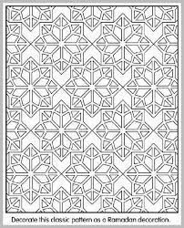 Free Printable Islamic Coloring Pages Pretty Islamic Patterns Best