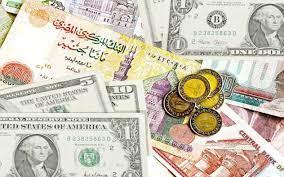 أسعار العملات اليوم 20 سبتمبر 2021 - حصرى