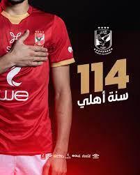 Al Ahly SC - تحل اليوم ذكرى تأسيس النادي الأهلي،...