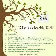 Make A Family Tree Online Free Pin By My Family Root On Make Family Tree Online Family