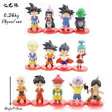Action <b>13 Pcs</b>/<b>set Dragon Ball</b> Figurines Goku Gohan Trunks Goten ...