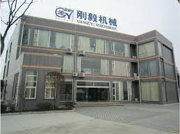 Image result for gang yi