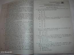 Самостоятельные и контрольные работы по физике класс Физика  Самостоятельные работы по физике 11 класс по астрономии