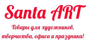Santa-art.ru-<b>товары</b> для художников, офиса, творчества и ...