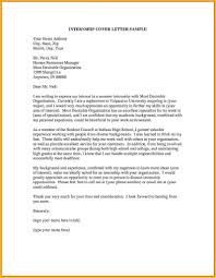 statement of interest cover letter statement of interest sample