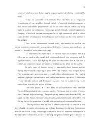 in essay varungala in tamil essay website paytm varungala in tamil essay website paytm
