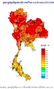 Thailand Climate Chart Thai Meteorological Department Climate Climate