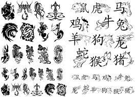 тритатушки архив блога эскизы тату знаки зодиака