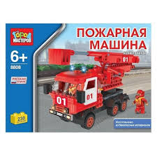 ᐅ ГОРОД МАСТЕРОВ Городской <b>транспорт</b> BB-8808-R Пожарная ...