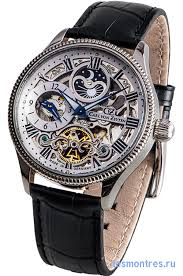 <b>Мужские</b> наручные <b>часы Carl</b> von Zeyten. CVZ0034WH