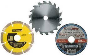 <b>Диски</b> для болгарки (УШМ) по металлу, бетону и дереву круги для ...
