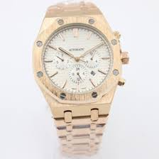 discount men white face rose gold watch 2017 men white face rose top sell hot rose gold luxury watch men automatic mechanics men s watches skeleton white face glass back stainless fashion mens watches