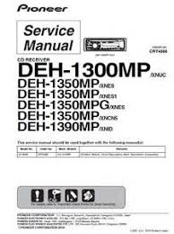 pioneer deh 1300mp wiring diagram 2 images express quality auto pioneer deh 1300mp pinout diagram pinoutguide