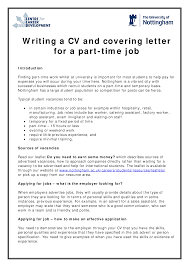 Free Engineering Student Part Time Job Cover Letter Templates At