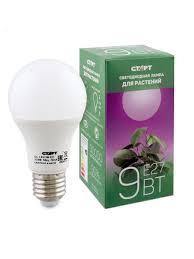 <b>Светодиодная фитолампа</b> GL <b>LED</b> 9W E27, для растений СТАРТ ...