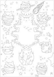 Solar System Pusheen Doodle Art Doodling Adult Coloring Pages