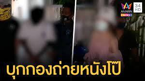 วีดีโอทั้งหมด - AMARIN TV HD | อมรินทร์ทีวี ช่อง 34