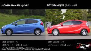 Preview HONDA New FIT Hybrid 2014 vs. TOYOTA AQUA - YouTube