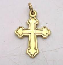 14k Yellow Gold James Avery Cross Pendant 2.14g - shopgoodwill.com